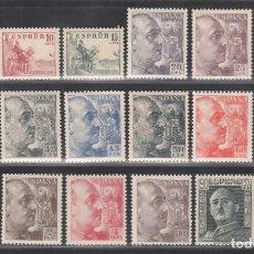 Sellos: ESPAÑA, 1949 - 1953 EDIFIL Nº 1044 / 1061 /**/, CID Y GENERAL FRANCO. SIN FIJASELLOS. Lote 287938693