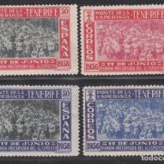 Sellos: CANARIAS, 1938 EDIFIL Nº 52 / 55 /**/, II ANIVERSARIO DE LA REUNIÓN DEL MONTE DE LA ESPERANZA.. Lote 287943353