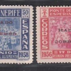 Sellos: CANARIAS, 1938 EDIFIL Nº 56 / 57 (*), II ANIVERSARIO DE LA REUNIÓN DEL MONTE DE LA ESPERANZA.. Lote 287943618