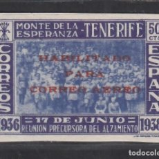 Sellos: CANARIAS, 1938 EDIFIL Nº 56S /**/, ANIVERSARIO DE LA REUNIÓN DEL MONTE DE LA ESPERANZA. SIN DENTAR.. Lote 287944093