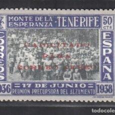 Sellos: CANARIAS, 1938 EDIFIL Nº 56E /*/, VARIEDAD, HABILITACIÓN SOBRE EL SELLO NÚM. 54. Lote 287944593