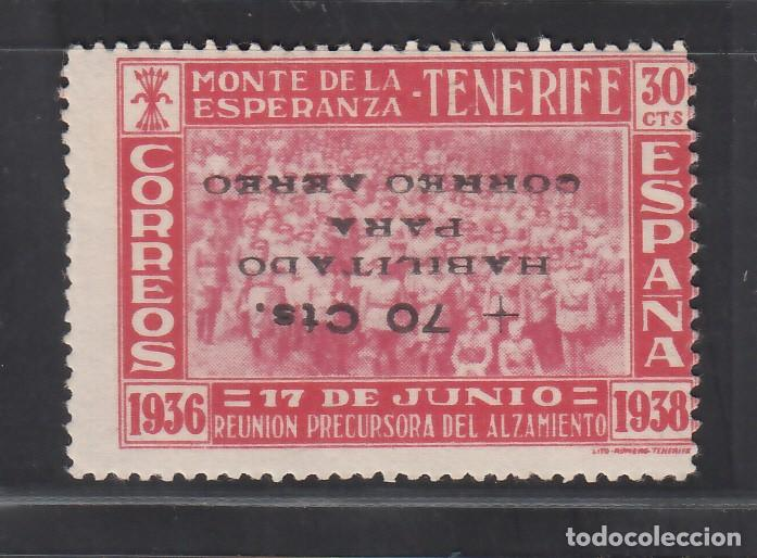 CANARIAS, 1938 EDIFIL Nº 5HI, /*/, VARIEDAD, HABILITACIÓN INVERTIDA. (Sellos - España - Estado Español - De 1.936 a 1.949 - Nuevos)