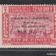 Sellos: CANARIAS, 1938 EDIFIL Nº 5HI, /*/, VARIEDAD, HABILITACIÓN INVERTIDA.. Lote 287944833