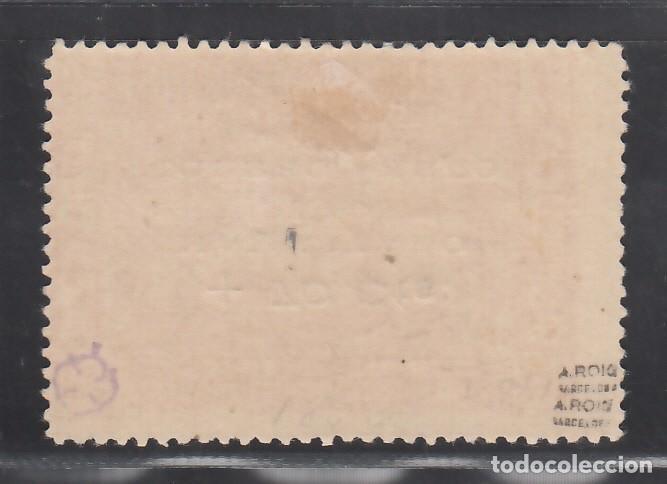 Sellos: CANARIAS, 1938 EDIFIL Nº 5hi, /*/, Variedad, Habilitación Invertida. - Foto 2 - 287944833