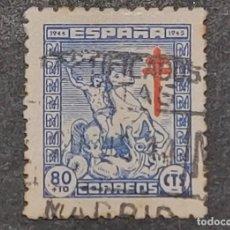Sellos: USADO - EDIFIL 987 - SPAIN 1944 - PRO TUBERCULOSOS. Lote 287947728