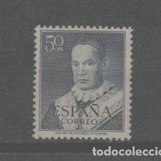 Sellos: LOTE N-SELLO ESPAÑA NUEVO SIN FIJASELLOS CLARET. Lote 288000368
