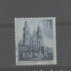 Sellos: LOTE N-SELLO ESPAÑA SANTIAGO DE COMPOSTELA. Lote 288000738