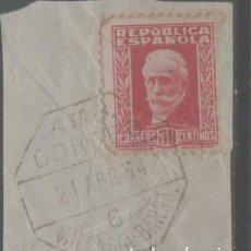 Sellos: LOTE N-SELLO MATA SELLOS VALENCIA 1934. Lote 288031613