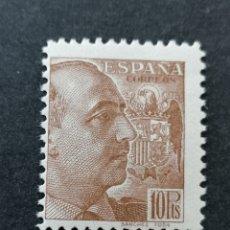 Sellos: ESPAÑA SELLOS FRANCO EDIFIL 878 PIE IMPRENTA SÁNCHEZ TODA 10 PESETAS SELLOS NUEVO * CHANELA. Lote 288067533