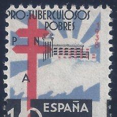 Sellos: EDIFIL 866 PRO TUBERCULOSOS 1938 (VARIEDADES...FALLOS DE IMPRESIÓN). LUJO. MNH **. Lote 288150608