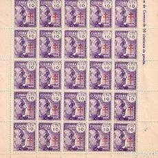 Sellos: SELLOS DE ESPAÑA AÑO 1940 GENERAL FRANCO PRO TUBERCULOSOS 35 SELLOS NUEVOS**. Lote 288376813