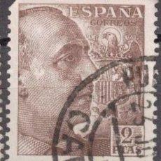 Sellos: ESPAÑA 1949-53 - EDIFIL 1057- GENERAL FRANCO. Lote 288488423