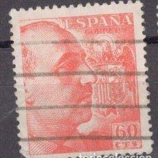 Sellos: ESPAÑA 1949-53 - EDIFIL 1054- GENERAL FRANCO. Lote 288488808