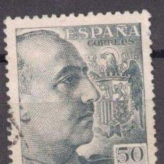 Sellos: ESPAÑA 1949-53 - EDIFIL 1053- GENERAL FRANCO. Lote 288488908