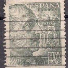 Sellos: ESPAÑA 1949-53 - EDIFIL 1051- GENERAL FRANCO. Lote 288488918