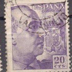 Sellos: ESPAÑA 1949-53 - EDIFIL 1047- GENERAL FRANCO. Lote 288488963