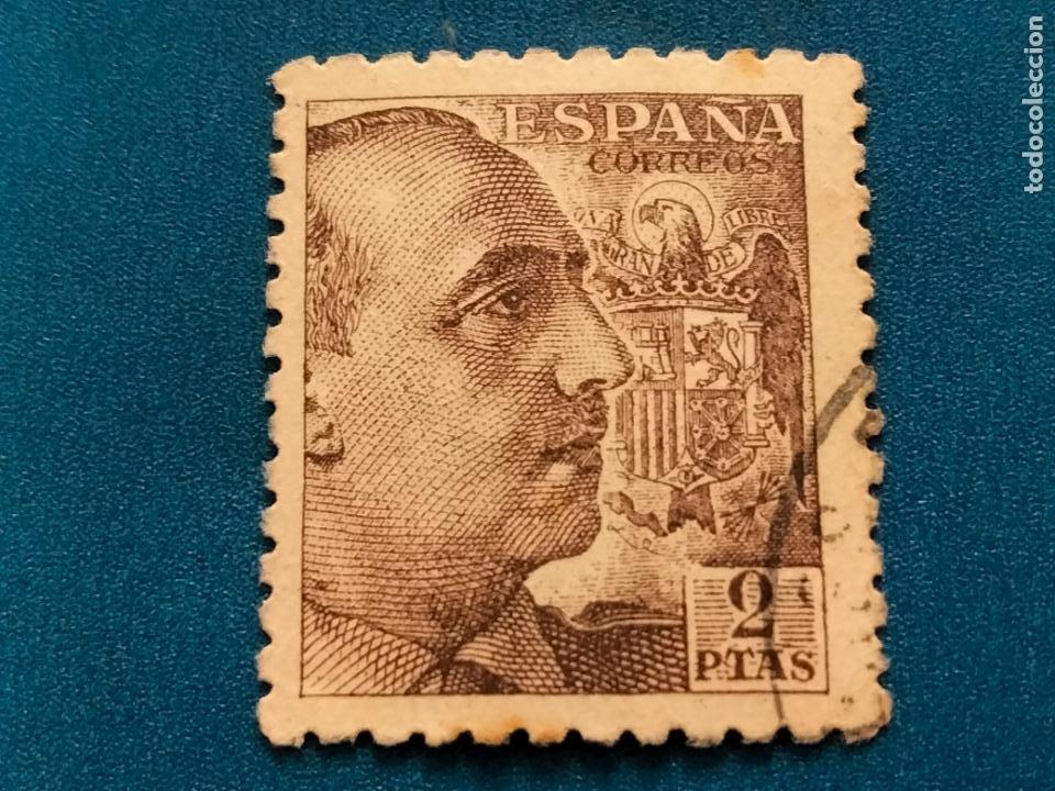 USADO. EDIFIL Nº 932. AÑO 1940. GENERAL FRANCO (Sellos - España - Estado Español - De 1.936 a 1.949 - Usados)