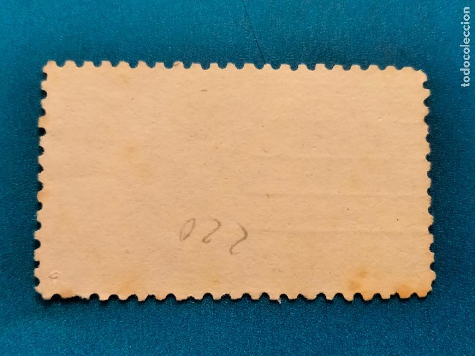 Sellos: USADO. AÑO 1939. EDIFIL 883. JUAN DE LA CIERVA. - Foto 2 - 288503413