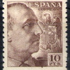 Sellos: ESPAÑA Nº 934. AÑO 1940-45. Lote 288535203