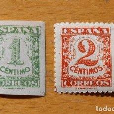 Sellos: ESPAÑA 1937 JUNTA DEFENSA NACIONAL 2 SELLOS CIFRAS 1 CÉNTIMO VERDE 2 CÉNTIMOS CASTAÑO. Lote 288535248
