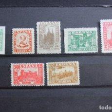 Sellos: ESPAÑA 1937 JUNTA DEFENSA NACIONAL LOTE 7 SELLOS. Lote 288540068