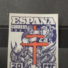 Sellos: ESPAÑA. PRO TUBERCULOSOS 1941. EDIFIL 949. SIN DENTAR. NUEVO**. Lote 288602608