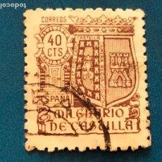 Sellos: USADO. AÑO 1944. EDIFIL 981. MILENARIA DE CASTILLA.. Lote 288661303