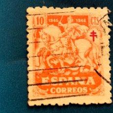 Sellos: USADO. AÑO 1945. EDIFIL 993. PROTUBERCULOSOS. CRUZ DE LORENA.. Lote 288661528