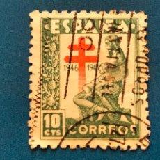 Sellos: USADO. AÑO 1946. EDIFIL 1009. PRO TUBERCULOSOS. CRUZ DE LORENA. Lote 288661703