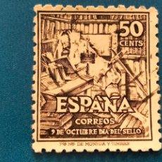 Sellos: USADO. AÑO 1947. EDIFIL 1012. IV CENTENARIO DEL NACIMIENTO DE CERVANTES.. Lote 288661863