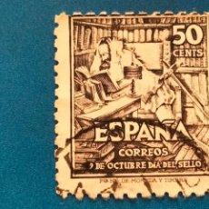 Sellos: USADO. AÑO 1947. EDIFIL 1012. IV CENTENARIO DEL NACIMIENTO DE CERVANTES.. Lote 288661978