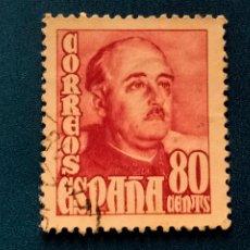 Sellos: USADO. AÑO 1948- 1950. EDIFIL 1023. GENERAL FRANCO.. Lote 288662188