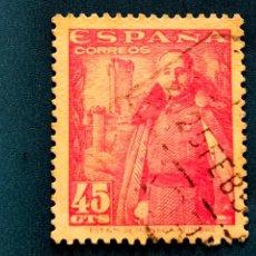 Sellos: USADO. AÑO 1948 - 1954. EDIFIL 1028. CID Y GENERAL FRANCO. Lote 288662373