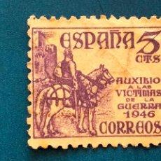 Sellos: USADO. EDIFIL 1062. AÑO 1949. PRO VÍCTIMAS DE LA GUERRA.. Lote 288663128