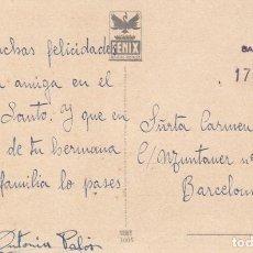 Sellos: CARTERÍA DE SAN CLEMENTE (CUENCA) - 1953 SOBRE POSTAL. Lote 288930883