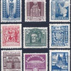 Sellos: EDIFIL 961-969 AÑO SANTO COMPOSTELANO 1943 (SERIE COMPLETA). VALOR CATÁLOGO: 145 €. LUJO. MNH **. Lote 288998993