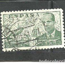 Sellos: ESPAÑA 1941-47 - EDIFIL NRO. 945 - JUAN DE LA CIERVA - USADO. Lote 289201803