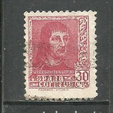 Sellos: ESPAÑA 1938 - EDIFIL NRO. 844 - USADO. Lote 289201933