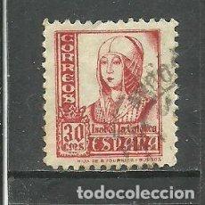 Sellos: ESPAÑA 1937 - EDIFIL NRO. 823 - USADO. Lote 289202013