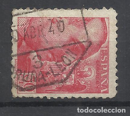 FRANCO SANCHEZ TODA 1939 EDIFIL 869 FECHADOR AMBULANTE CORUÑA LEON (Sellos - España - Estado Español - De 1.936 a 1.949 - Usados)