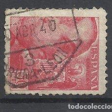 Sellos: FRANCO SANCHEZ TODA 1939 EDIFIL 869 FECHADOR AMBULANTE CORUÑA LEON. Lote 289443333