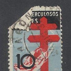 Sellos: PRO TUBERCULOSOS 1937 EDIFIL 840 USADO VALOR 2018 CATALOGO 8.20 EUROS FECHADOR PLIEGUE TARRAGONA. Lote 289444383