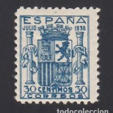Sellos: ESPAÑA, 1936 EDIFIL Nº 801 /*/, ESCUDO DE ESPAÑA.. Lote 289709643