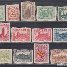 Sellos: ESPAÑA, 1936-1937 EDIFIL Nº 802 / 813, 808 A, /*/, JUNTA DE DEFENSA NACIONAL,. Lote 289713768