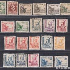 Sellos: ESPAÑA, 1937-1940 EDIFIL Nº 814 / 831, 816A, 816B, 823A, /*/, SERIE COMPLETA 21 VALORES. Lote 289715288