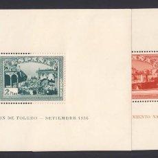 Sellos: ESPAÑA, 1937 EDIFIL Nº 836 / 837 /*/, ANIVERSARIO DEL ALZAMIENTO NACIONAL,. Lote 289716338