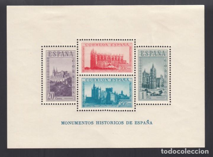ESPAÑA, 1938 EDIFIL Nº 847 /*/, MONUMENTOS HISTÓRICOS, (Sellos - España - Estado Español - De 1.936 a 1.949 - Nuevos)