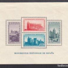 Sellos: ESPAÑA, 1938 EDIFIL Nº 847 /*/, MONUMENTOS HISTÓRICOS,. Lote 289717558