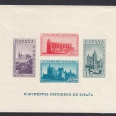 Sellos: ESPAÑA, 1938 EDIFIL Nº 848 /*/, MONUMENTOS HISTÓRICOS, SIN DENTAR.. Lote 289717623