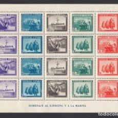 Sellos: ESPAÑA, 1938 EDIFIL Nº 849 /*/ EN HONOR DEL EJÉRCITO Y LA MARINA.. Lote 289718653